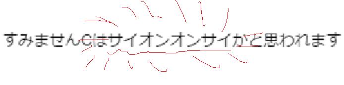 f:id:morikawa0208:20170313170140p:plain
