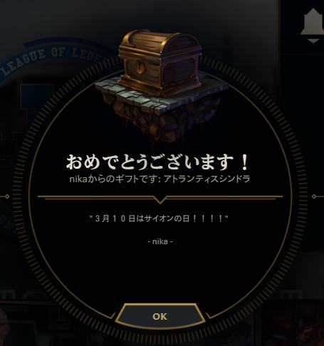 f:id:morikawa0208:20170314183121p:plain