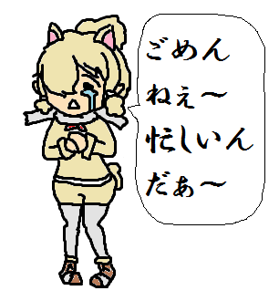 f:id:morikawa0208:20170329190053p:plain