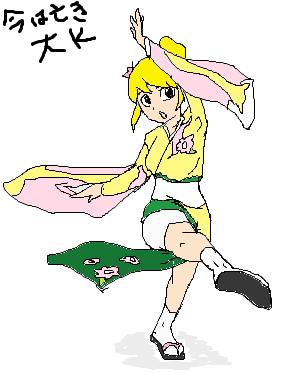 f:id:morikawa0208:20180409174550p:plain