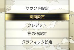 f:id:morikawa0208:20180517103732p:plain