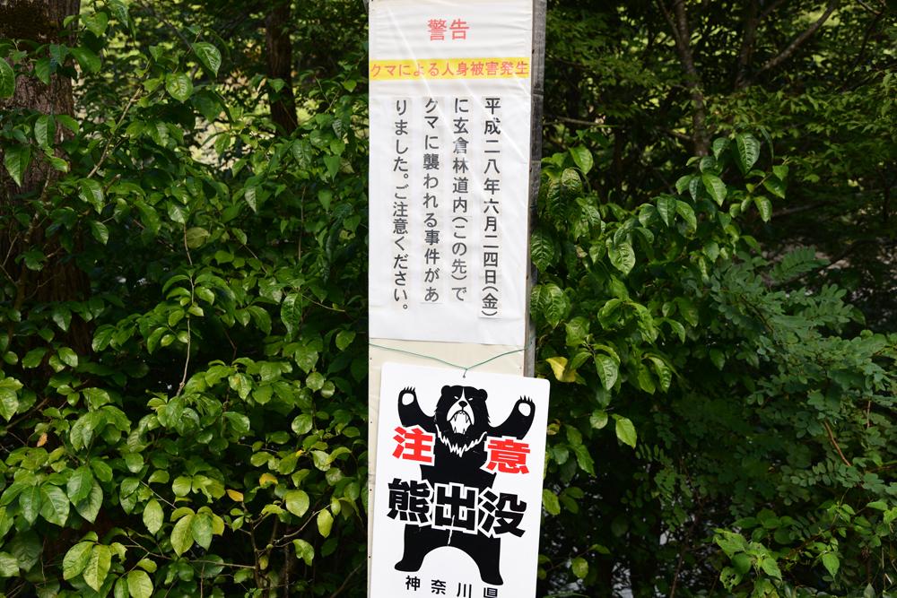 f:id:morikawatakao:20160915182534j:plain