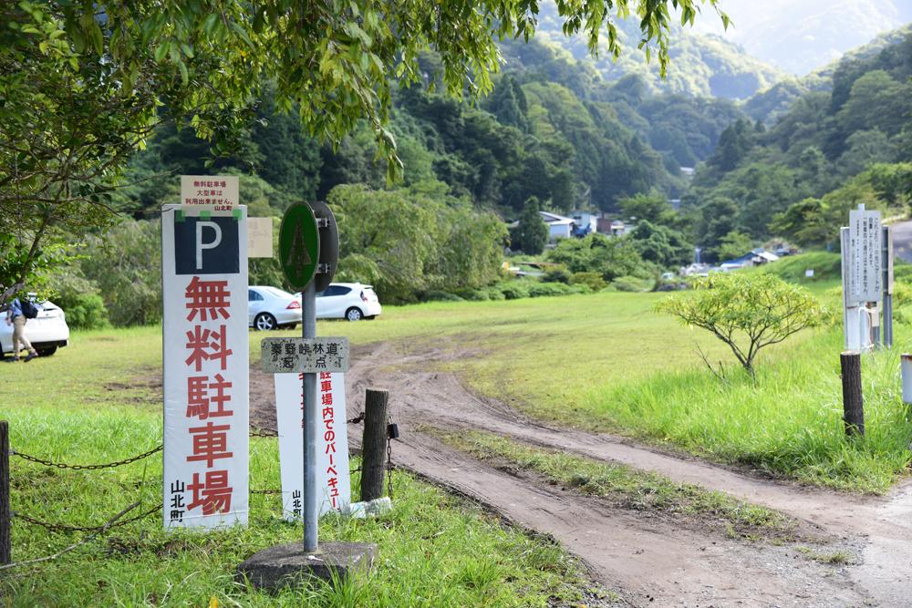 f:id:morikawatakao:20160915182649j:plain
