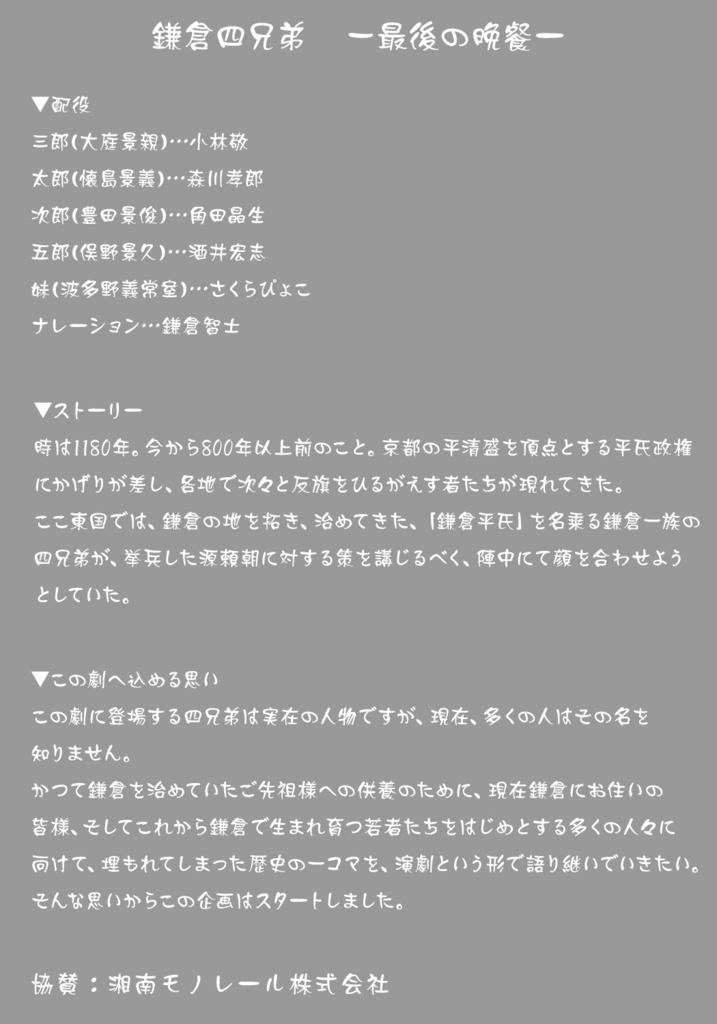 f:id:morikawatakao:20160929164652j:plain