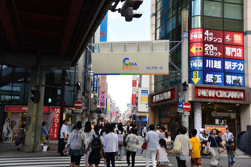 f:id:morikawatakao:20170120135116j:plain