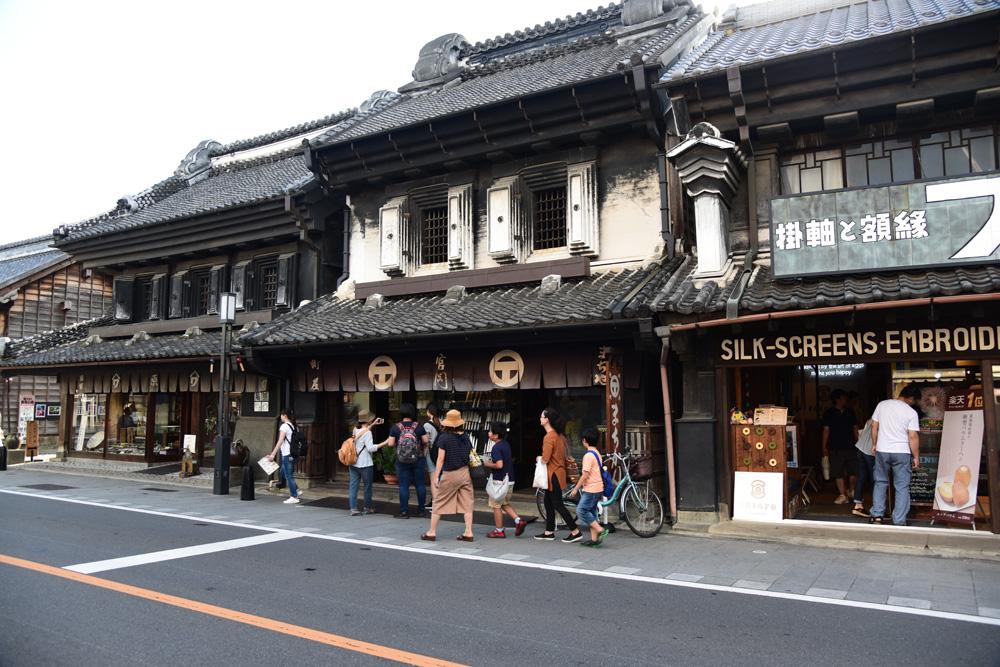 f:id:morikawatakao:20170120135226j:plain