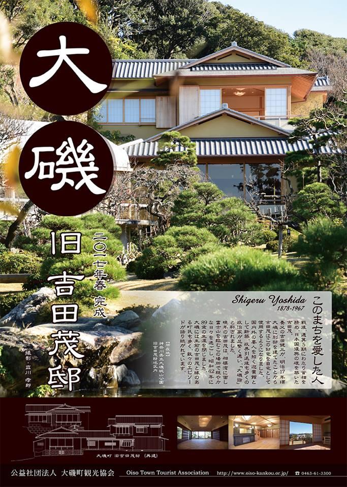 f:id:morikawatakao:20170323210539j:plain