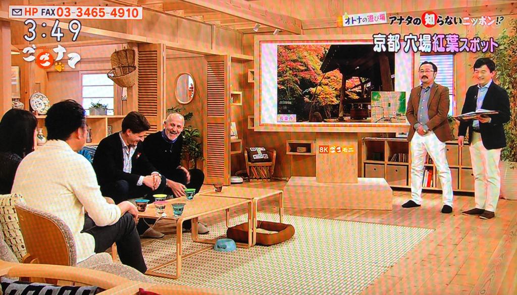 f:id:morikawatakao:20171208102800j:plain