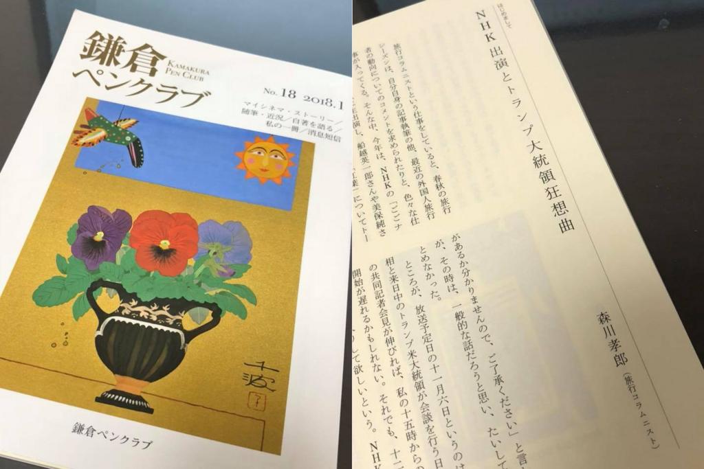 f:id:morikawatakao:20180210162536j:plain