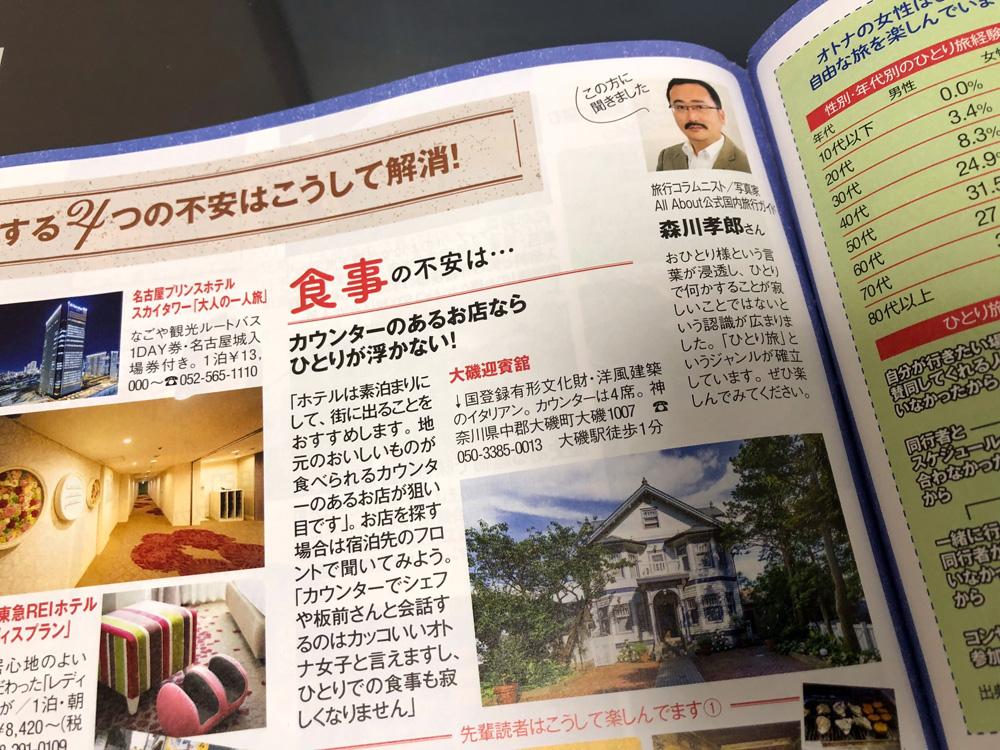 f:id:morikawatakao:20190212212428j:plain