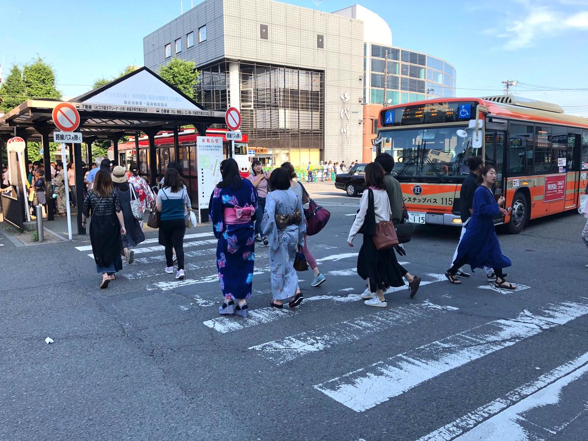 f:id:morikawatakao:20190726084608j:plain