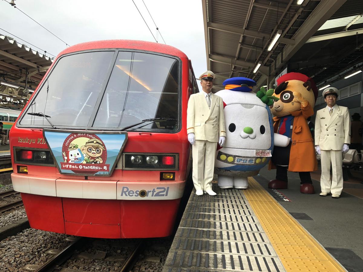 f:id:morikawatakao:20191221082355j:plain
