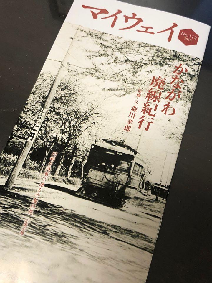 f:id:morikawatakao:20191226131121j:plain