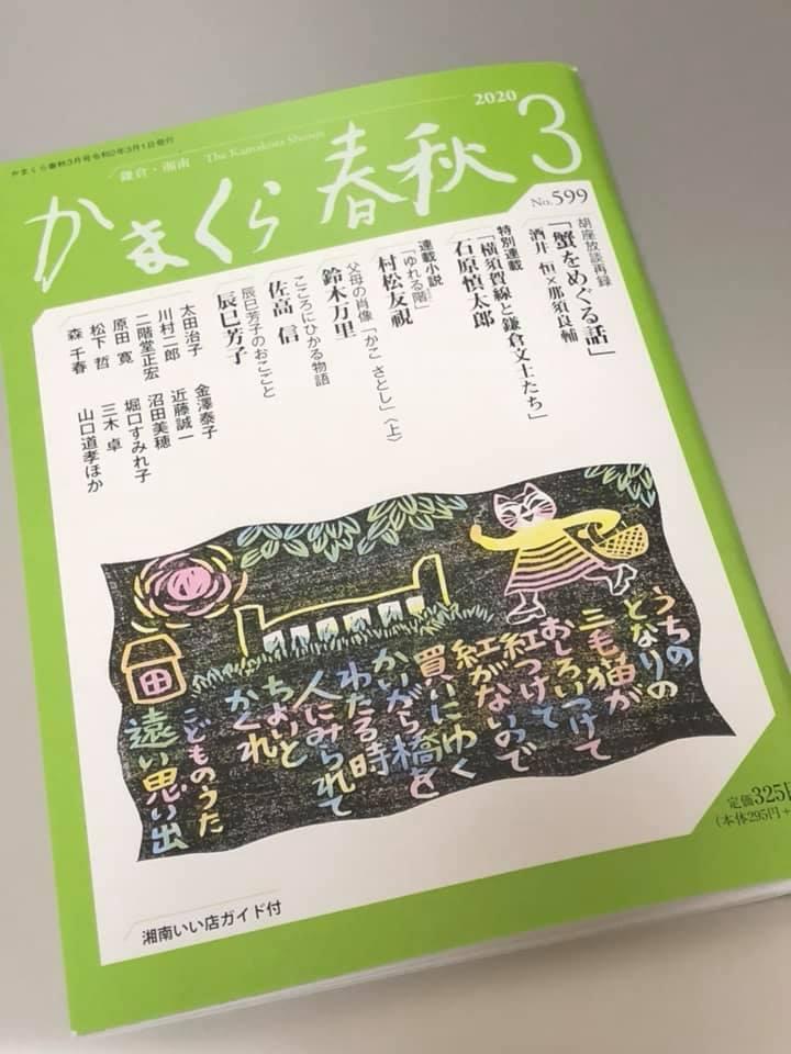 f:id:morikawatakao:20200229130521j:plain