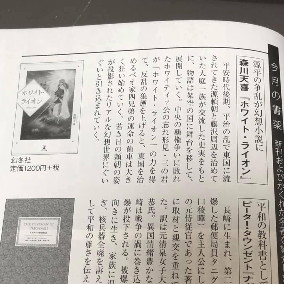 f:id:morikawatakao:20200229130544j:plain