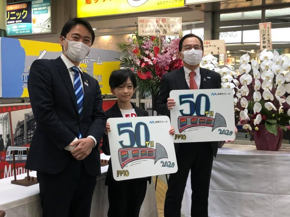 f:id:morikawatakao:20200307163546j:plain
