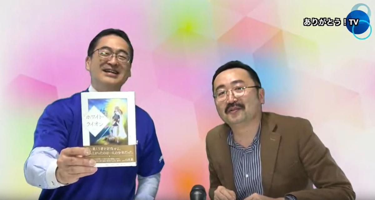 f:id:morikawatakao:20200331204802j:plain