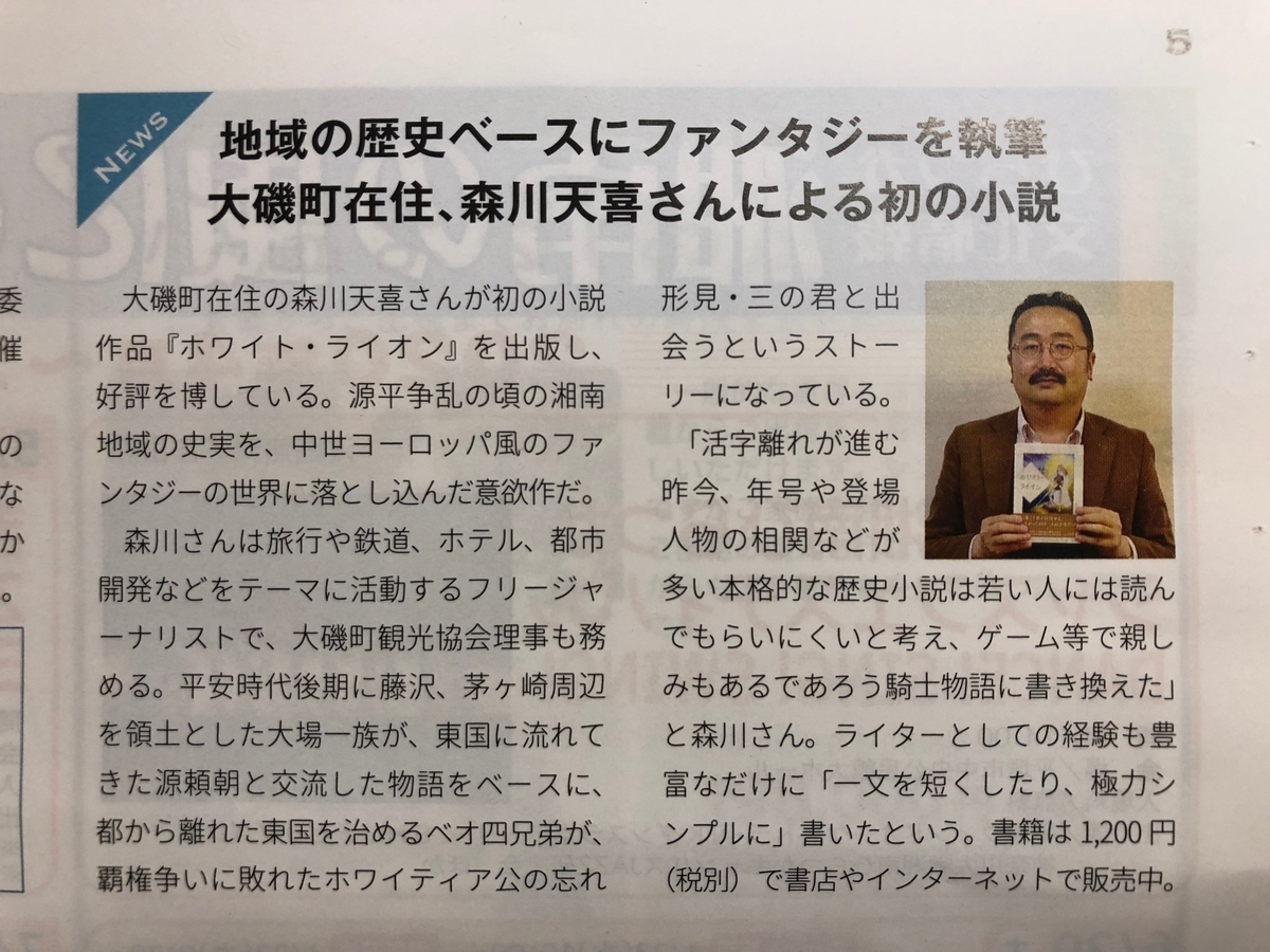 f:id:morikawatakao:20200403151336j:plain