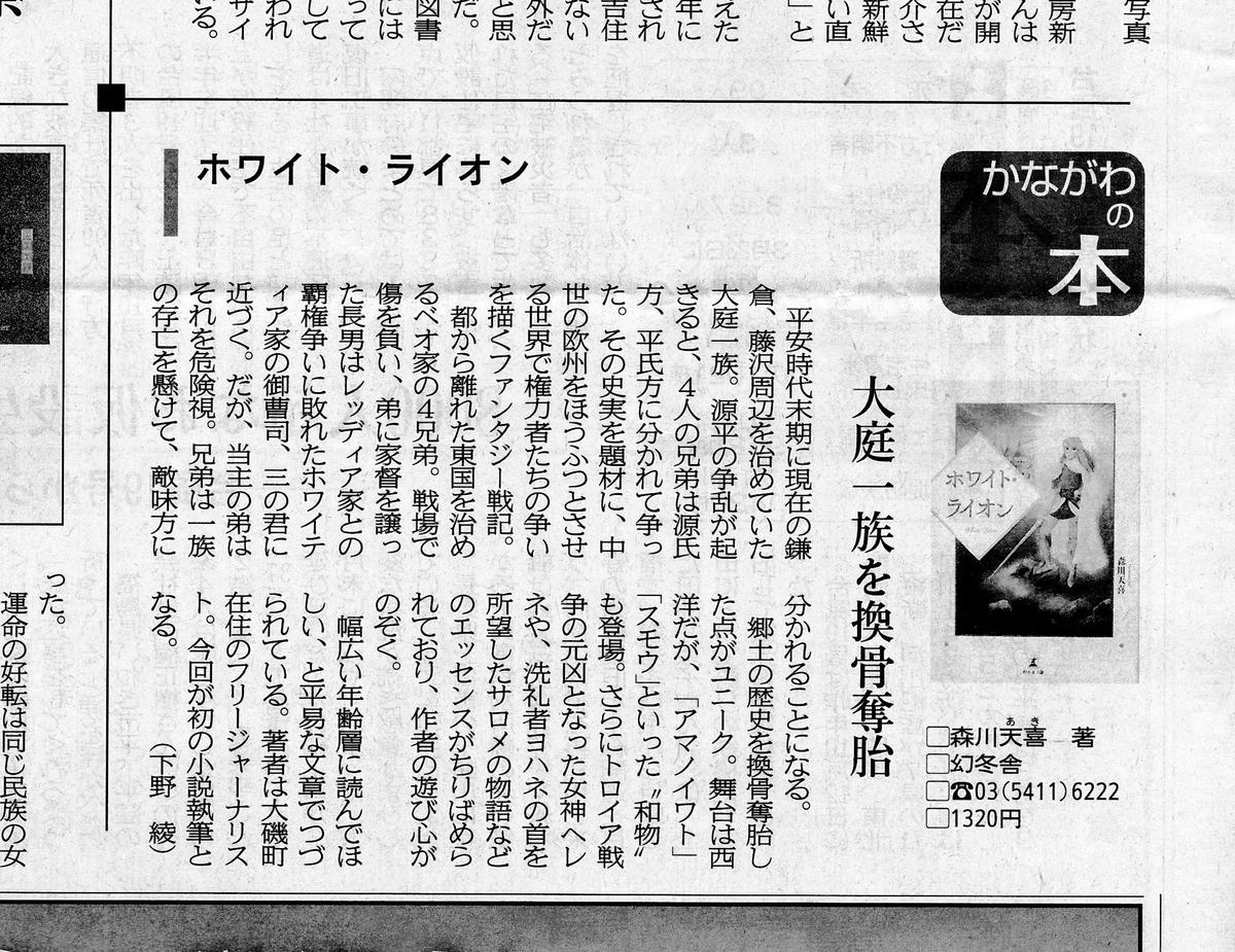 f:id:morikawatakao:20200419174420j:plain