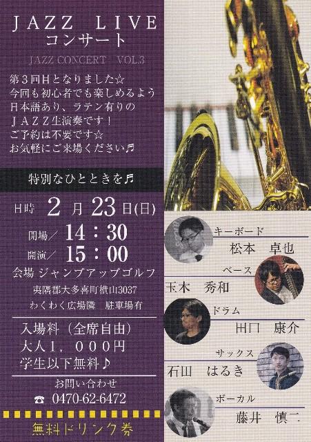 f:id:moriken-isumi:20200220191059j:image