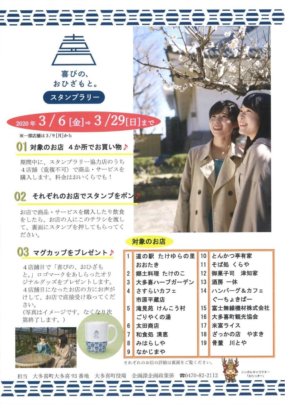 f:id:moriken-isumi:20200225201108j:image