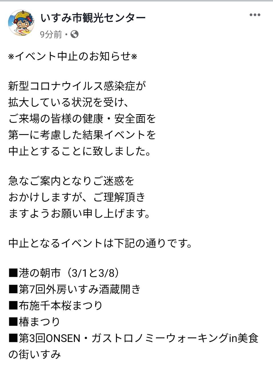 f:id:moriken-isumi:20200226092837j:image