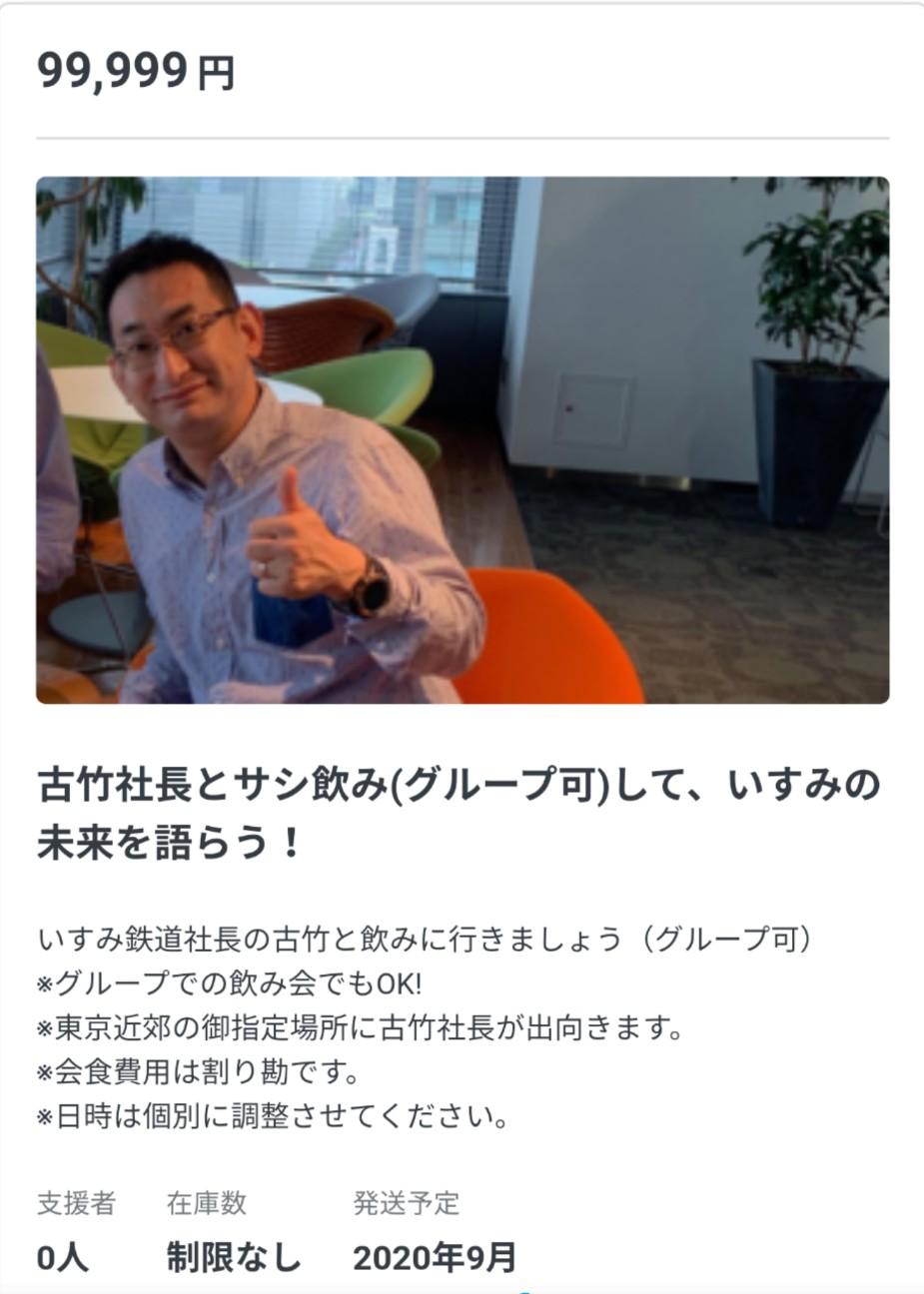 f:id:moriken-isumi:20200226133930j:image