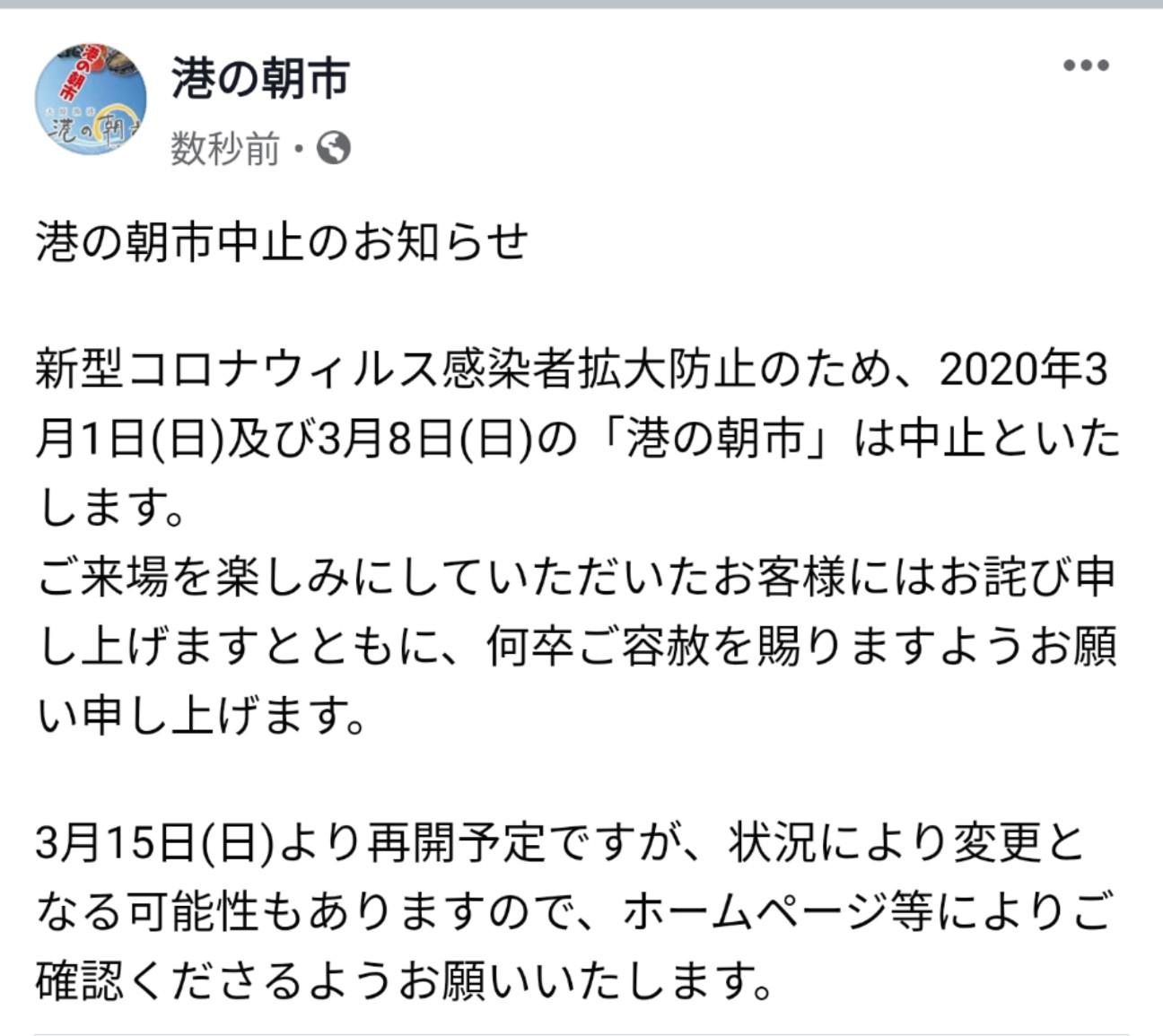 f:id:moriken-isumi:20200226152534j:image