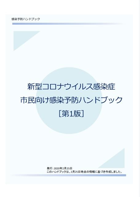 f:id:moriken-isumi:20200226183444j:image