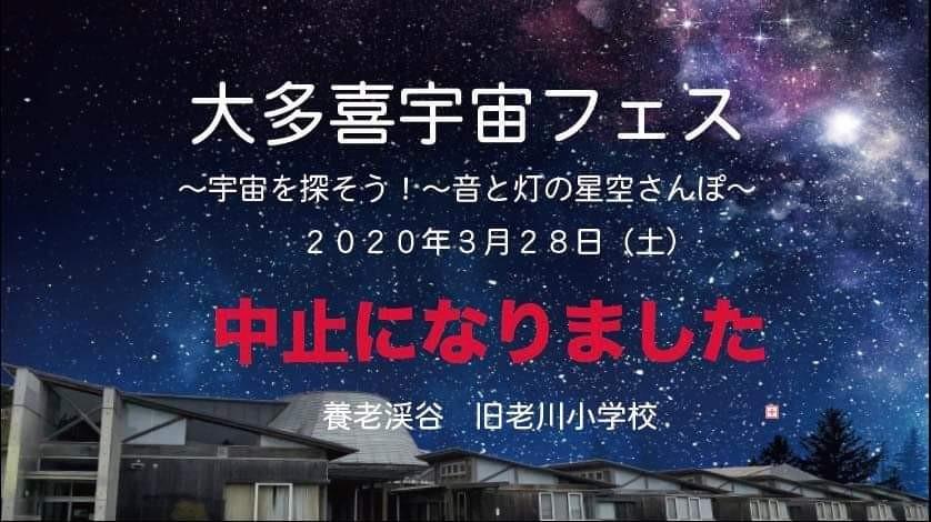 f:id:moriken-isumi:20200227075910j:image