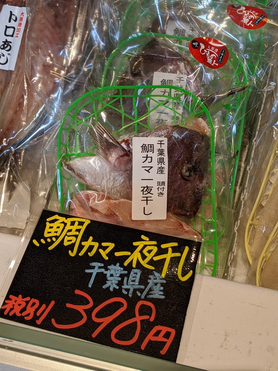 f:id:moriken-isumi:20200228054349j:image