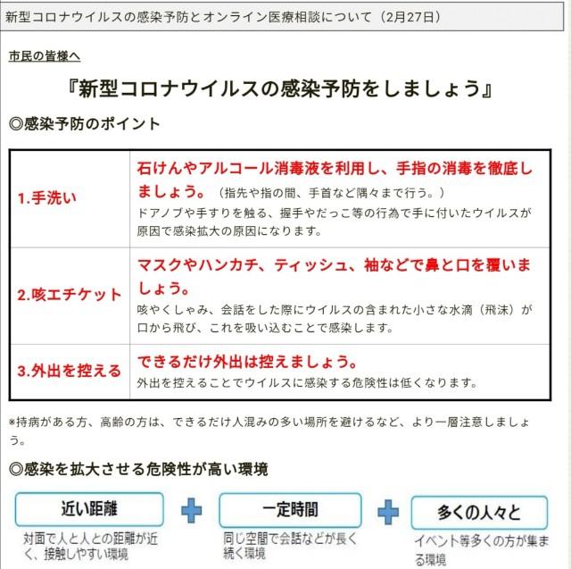 f:id:moriken-isumi:20200228110510j:image