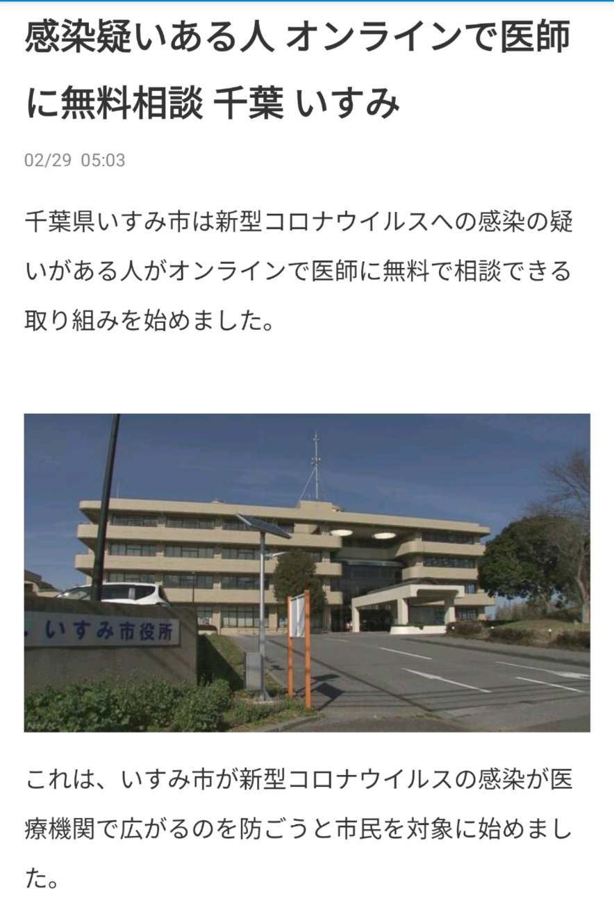 f:id:moriken-isumi:20200229055517j:image