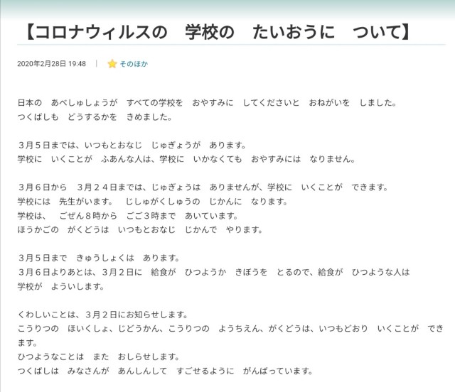 f:id:moriken-isumi:20200301083716j:image