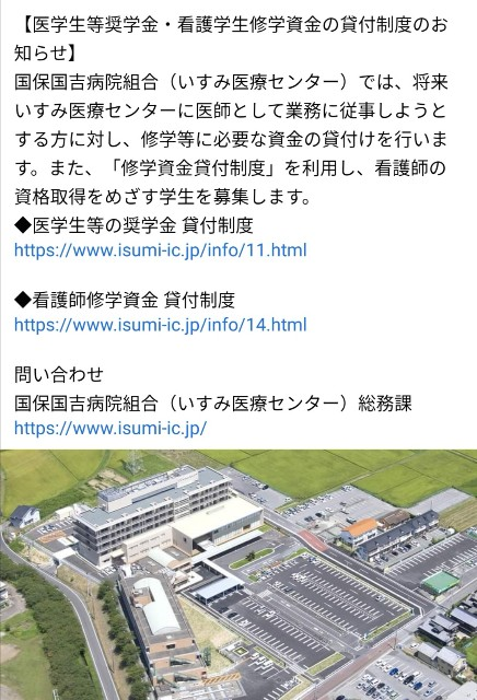 f:id:moriken-isumi:20200302120202j:image