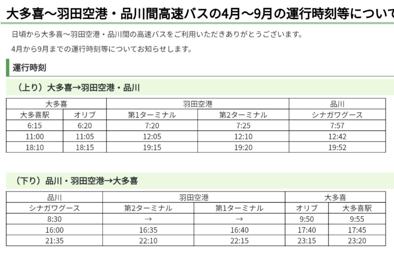 f:id:moriken-isumi:20200302123139j:image