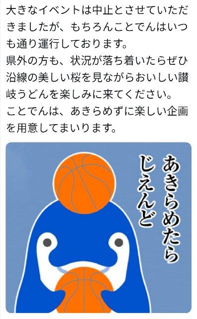 f:id:moriken-isumi:20200302134848j:image
