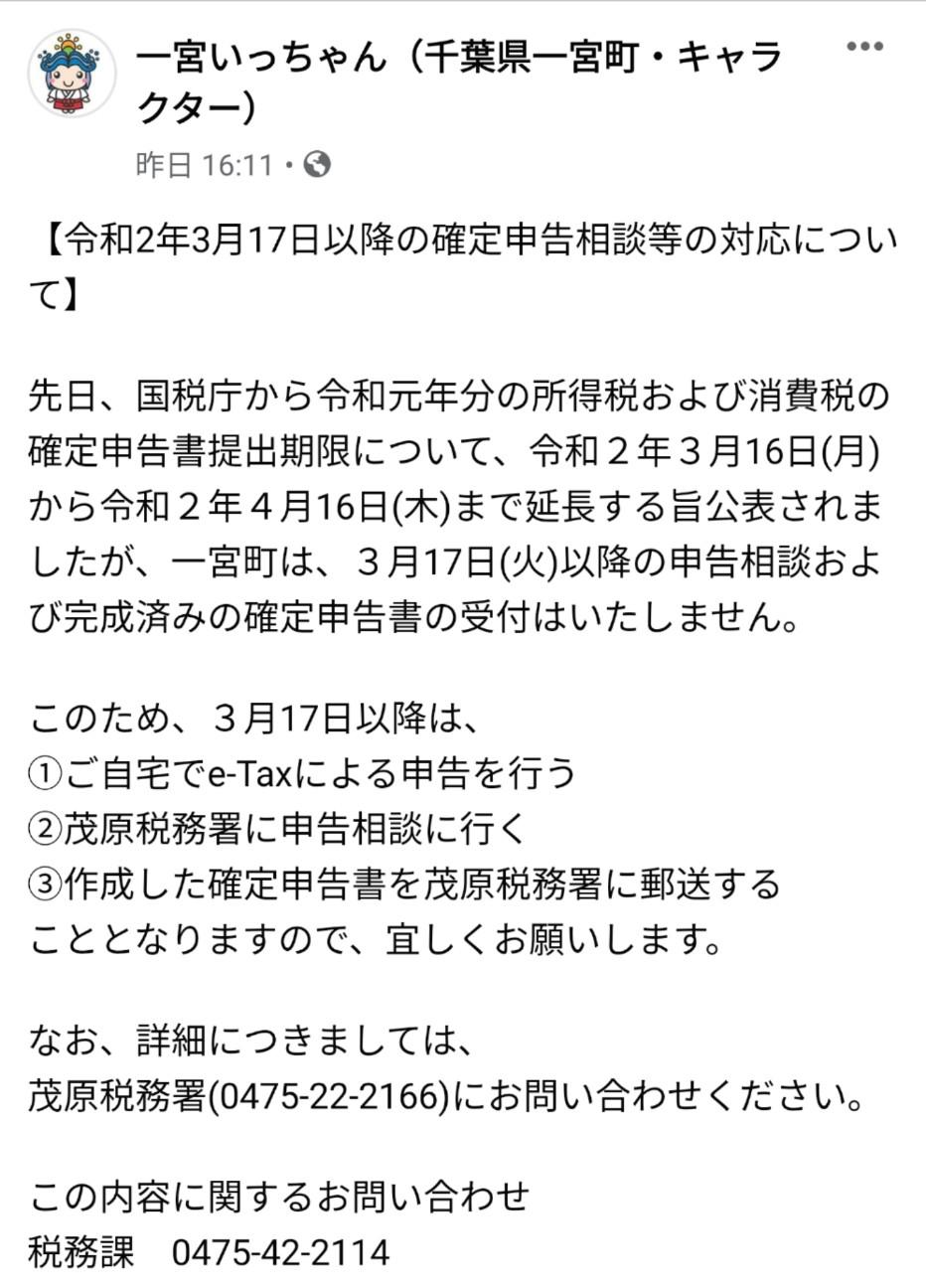 f:id:moriken-isumi:20200304051937j:image