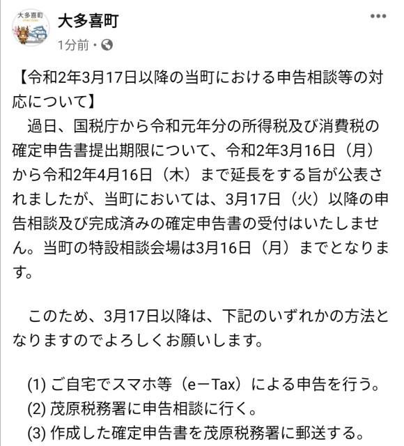f:id:moriken-isumi:20200304090933j:image