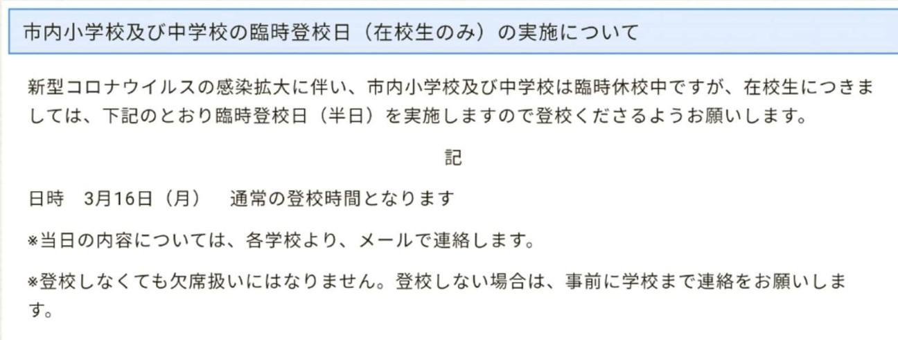 f:id:moriken-isumi:20200305035804j:image