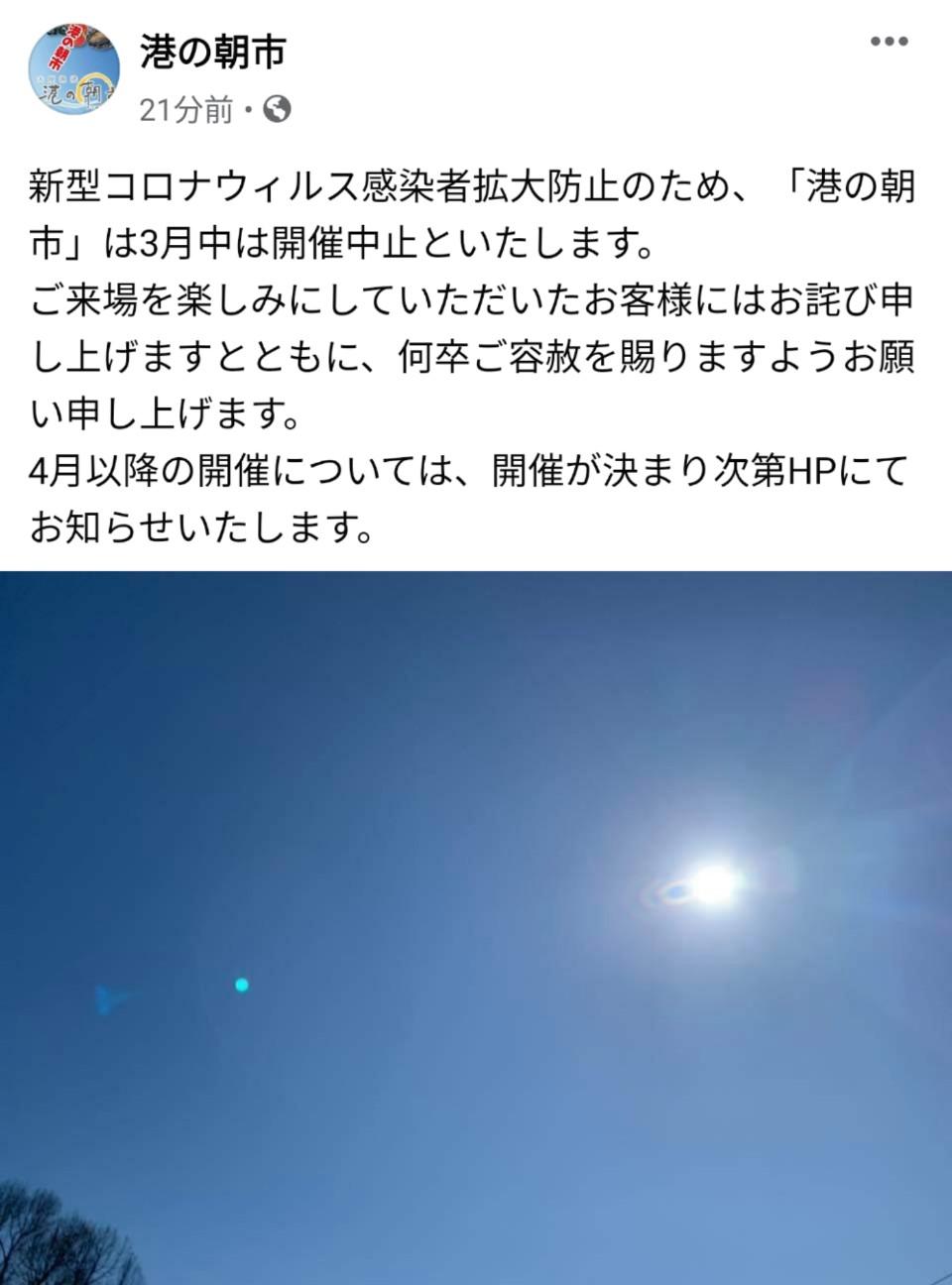 f:id:moriken-isumi:20200312102838j:image