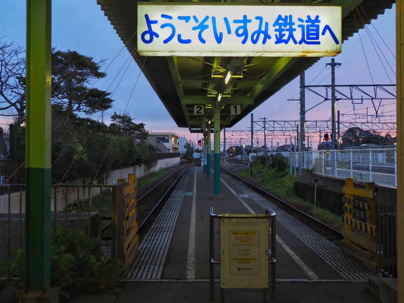 f:id:moriken-isumi:20200316062142j:image