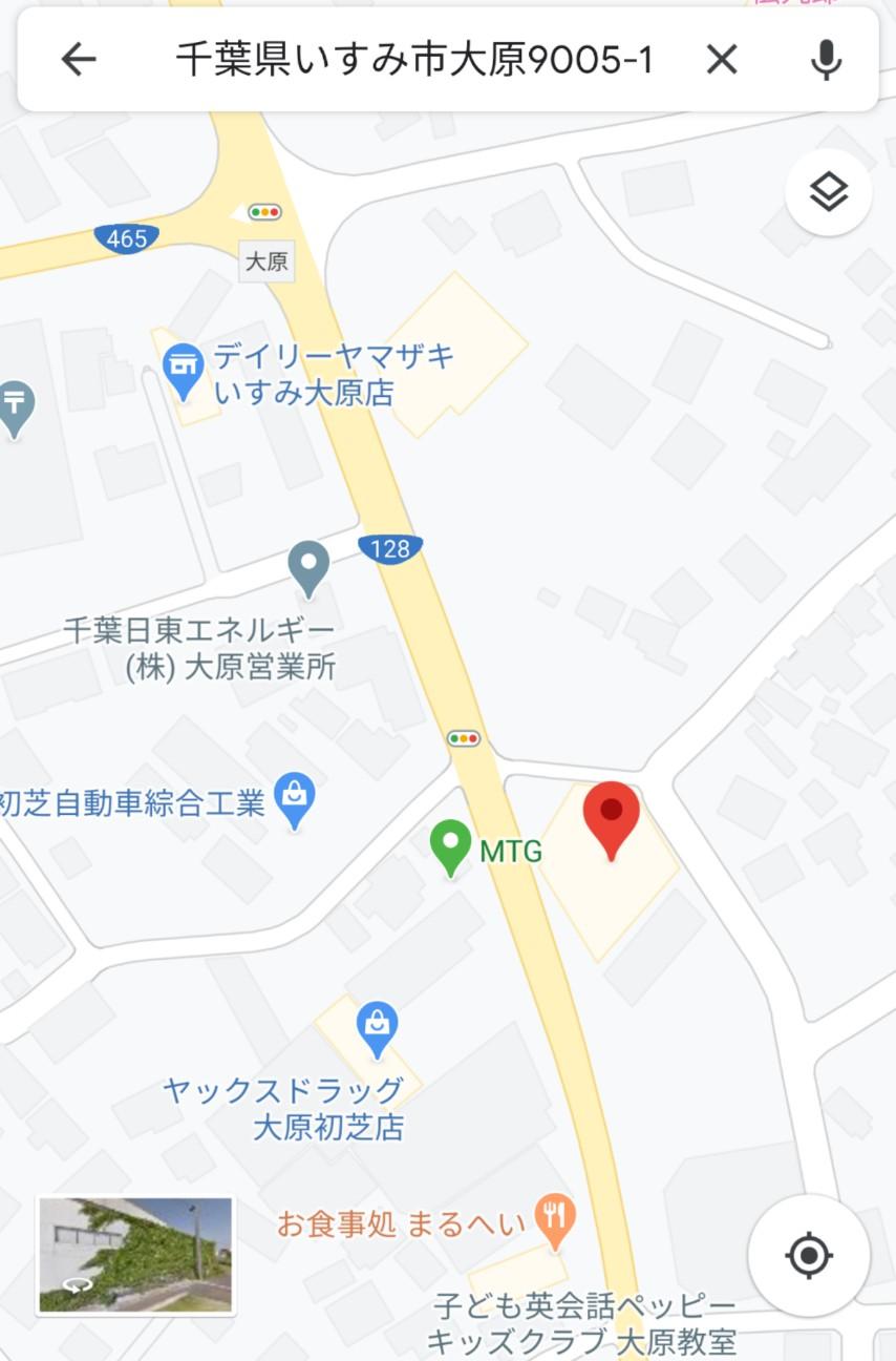 f:id:moriken-isumi:20200322032118j:image