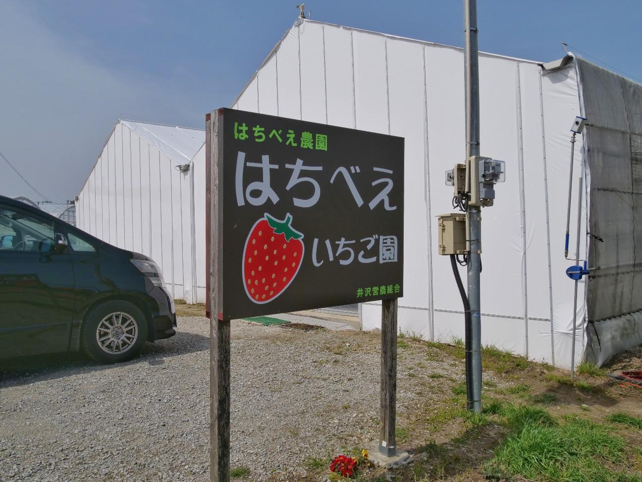 f:id:moriken-isumi:20200322153832j:image