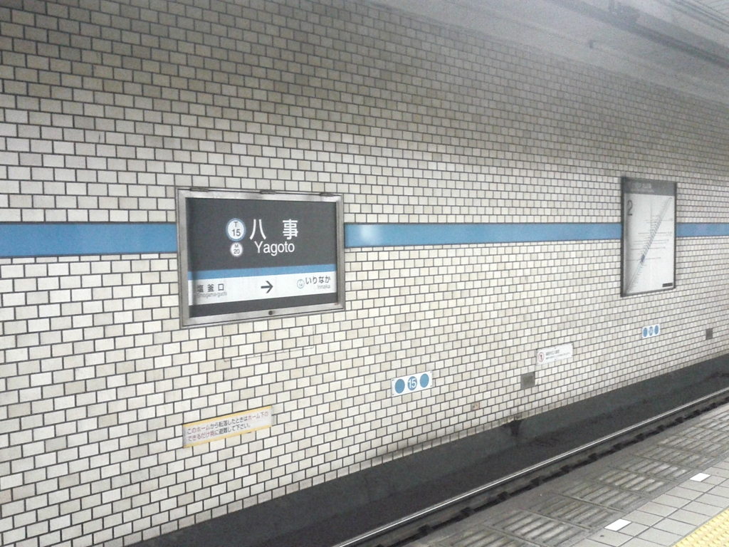 f:id:moriken0823:20161116203217j:plain