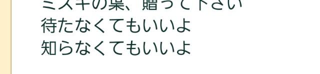 f:id:morikicompany:20160717115111j:plain