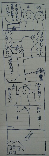 f:id:morikicompany:20161009021754j:plain