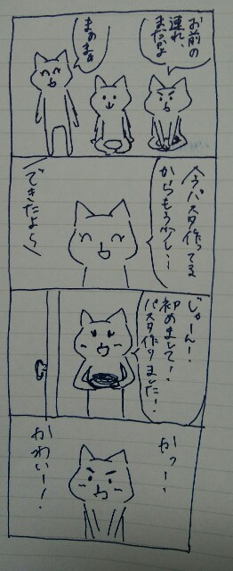 f:id:morikicompany:20161201220046j:plain