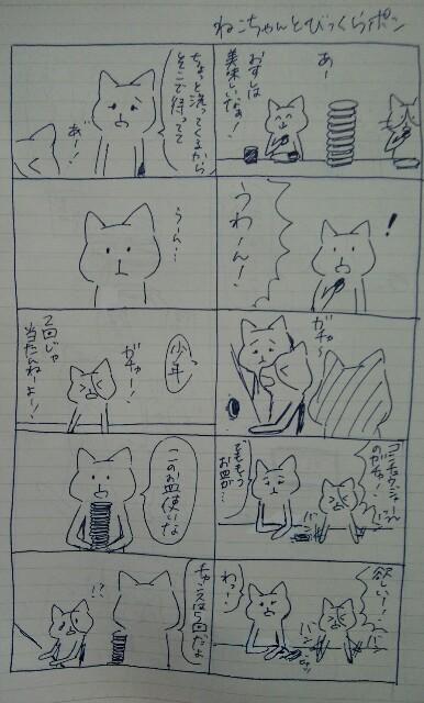 f:id:morikicompany:20170215012137j:image