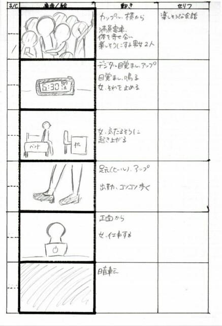 f:id:morikicompany:20170530102948j:plain